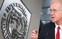ΔΝΤ: Ο κοροναϊός θα επηρεάσει την παγκόσμια οικονομία
