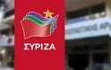 ΣΥΡΙΖΑ: Ώρα ευθύνης και εθνικής συνεννόησης