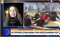 Έβρος: Οι Τούρκοι συνέλαβαν την Ελληνίδα δημοσιογράφο Μαρία Ζαχαράκη (ΒINTEO)