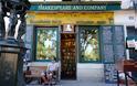 Shakespeare & Company: Το βιβλιοπωλείο θρύλος στο Παρίσι που μπορείς να κοιμηθείς