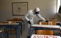Σε τέσσερα σχολεία δίδασκε η εκπαιδευτικός που βρέθηκε θετική στον κορονοϊό