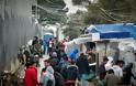 Επίδομα 2.000 ευρώ σε 5.000 μετανάστες για να γυρίσουν στις χώρες τους