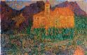 13315 - Το Άγιον Όρος του Πεντζίκη (Αρχιεπισκόπου Αυστραλίας κ. Στυλιανού, †2019) - Φωτογραφία 2