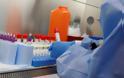 Κορονοϊός: Σημαντικό βήμα για το φάρμακο του