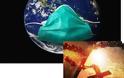 ΞΕΣΚΕΠΑΖΟΝΤΑΣ ΤΗΝ ΑΛΗΘΕΙΑ ΓΙΑ ΚΟΡΟΝΑΪΟ: ΣΤΗΜΕΝΗ ΠΑΝΔΗΜΙΑ ΓΙΑ ΝΑ ΦΕΡΟΥΝ ΣΤΡΑΤΙΩΤΙΚΟ ΝΟΜΟ(Βίντεο) - Φωτογραφία 1