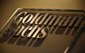 Κορονοϊός: Η Goldman Sachs προβλέπει παγκόσμια οικονομική κατάρρευση σε 6 με 8 εβδομάδες