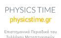 Physics Time: Το Επιστημονικό περιοδικό του Συλλόγου Μεταπτυχιακών και Υποψηφίων Διδακτόρων του Τμήματος Φυσικής ΕΚΠΑ