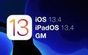 Το iOS 13.4 και το watchOS 6.2 Golden Master είναι διαθέσιμα + βήτα 6 του macOS 10.15.4 και του tvOS 13.4