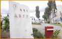 «Ζεσταίνει τις μηχανές» ο Στρατός στην 441 ΑΒΥΥ για την παραγωγή αντισηπτικών (BINTEO)