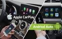Η χρήση CarPlay η του Android Auto μπορεί να επηρεάσει την οδήγηση επικίνδυν