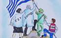 Μια ζωγραφιά με χιλιάδες συναισθήματα και νοήματα, από τον βραβευμένο γιατρό Α. Μαριολη