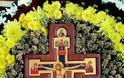 Ο Σταυρός του Κυρίου μας πηγή ζωής και σωτηρίας († Αρχ. Χριστόδουλος Φάσσος)