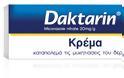 Παρέμβαση Φαρμακευτικών Συλλόγων για την τιμή του Daktarin