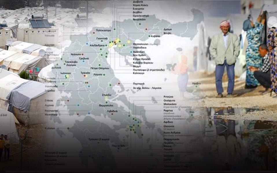 «Ενώ εσύ ήσουν σε καραντίνα...»: Θεσμοθετήθηκαν 28 πόλεις μουσουλμάνων εποίκων σε όλη την Ελλάδα - Η υπουργική απόφαση - Φωτογραφία 1