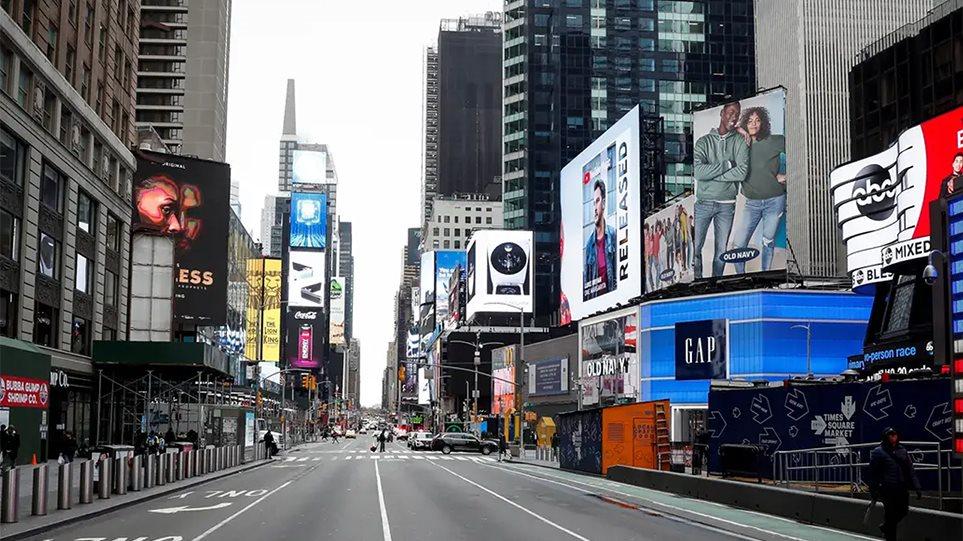 ΗΠΑ: Πάνω από 200 θάνατοι σε μια μέρα - Η Νέα Υόρκη το επίκεντρο - 60.000 κρούσματα - Φωτογραφία 1