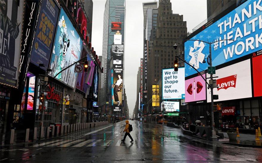 ΗΠΑ: Πάνω από 200 θάνατοι σε μια μέρα - Η Νέα Υόρκη το επίκεντρο - 60.000 κρούσματα - Φωτογραφία 7