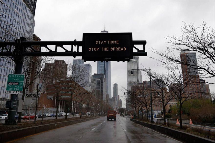 ΗΠΑ: Πάνω από 200 θάνατοι σε μια μέρα - Η Νέα Υόρκη το επίκεντρο - 60.000 κρούσματα - Φωτογραφία 8