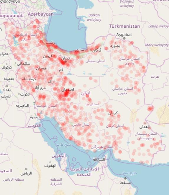 Το Ιράν με εφαρμογή που υποτίθεται ότι ανιχνεύει τον κορωνοϊό - Φωτογραφία 3