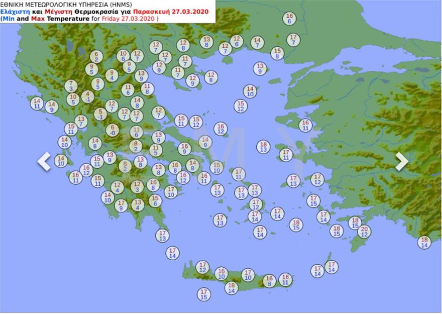 Καταιγίδες, κρύο και 9 μποφόρ την Πέμπτη - Ποιες περιοχές θα επηρεαστούν - Φωτογραφία 3