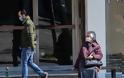 Daily Telegraph: Παράδειγμα προς μίμηση η ψύχραιμη συμπεριφορά των Ελλήνων στον κορωνοϊό