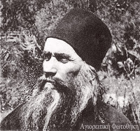 13380 - Ο Άγιος Σιλουανός ως οικονόμος του Μοναστηριού - Φωτογραφία 1
