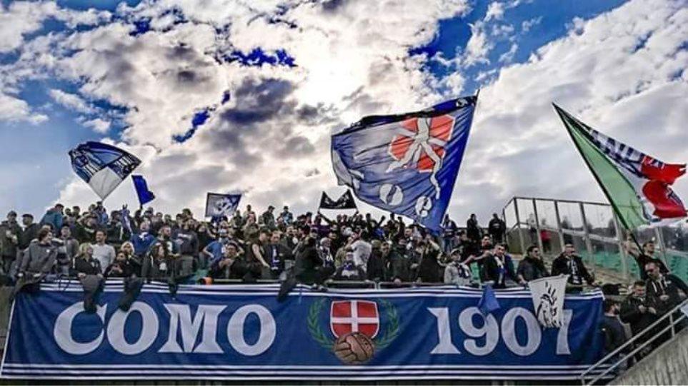 Ιταλία: Η «μάχη» των ultras απέναντι στην πανδημία - Φωτογραφία 1