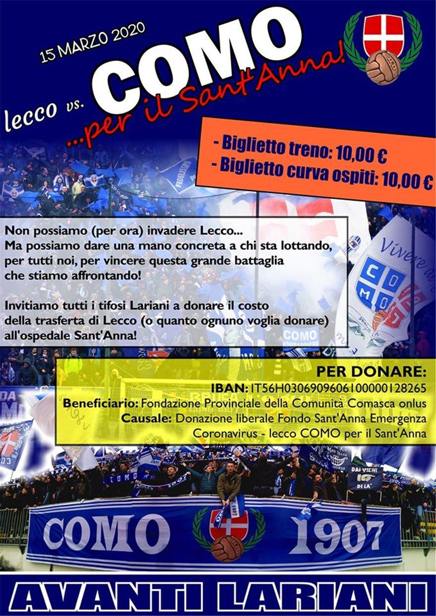 Ιταλία: Η «μάχη» των ultras απέναντι στην πανδημία - Φωτογραφία 3