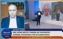 Κορονοϊός: Ο Πρόεδρος Ιατρικού Συλλόγου Ξάνθης για τον 46χρονο Στρατιωτικό (ΒΙΝΤΕΟ)