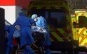 Κοροναϊός : Συναγερμός στην Ευρώπη – Αυξήθηκε κατά 10 φορές ο ρυθμός μετάδοσης της νόσου