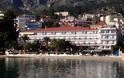 Ξενοδοχείο ΣΤΡΑΤΟΣ στον ΑΣΤΑΚΟ: Παρά την συμφέρουσα οικονομική πρόταση, αρνούμαστε να διαθέσουμε το ξενοδοχείο για τη φιλοξενία αλλοδαπών!!