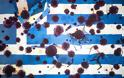 Κορονοϊός Ελλάδα: Εξαπλώθηκε πλέον παντού και «χτυπάει» όλες τις ηλικίες – Πίνακες και χάρτης