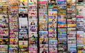 Δυσκολεύονται να εξασφαλίσουν θέματα τα περιοδικά - Τι είπε η Τζώρτζια Συρίχα
