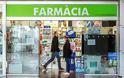 Ισπανία: 57 φαρμακεία κλειστά, 276 εργαζόμενοι φαρμακείων σε καραντίνα, 8 νεκροί φαρμακοποιοί