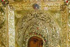 Η Εικόνα της Παναγίας της Μονής Ναμαιέστι