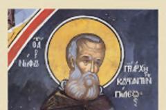 13428 - Τοιχογραφίες Αγίων του Άθω