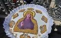13446 - Όσιος Σάββας της Καλύμνου (1862-1948) - Φωτογραφία 4