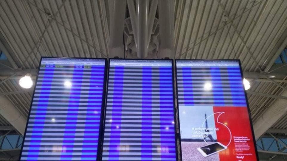 Ο φονικός ιός «χτύπησε» και το αεροδρόμιο Ελευθέριος Βενιζέλος - Φωτογραφία 1