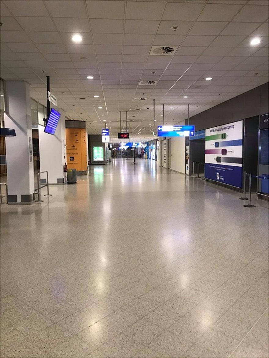 Ο φονικός ιός «χτύπησε» και το αεροδρόμιο Ελευθέριος Βενιζέλος - Φωτογραφία 3