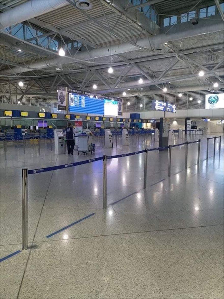 Ο φονικός ιός «χτύπησε» και το αεροδρόμιο Ελευθέριος Βενιζέλος - Φωτογραφία 5