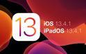 Το iOS 13.4.1 είναι διαθέσιμο