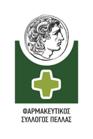 ΦΣ Πέλλας: Δωρεά αεροθαλάμων και υγειονομικού υλικού στις εντατικές κλινικές του Ν. Πέλλας - Φωτογραφία 1