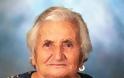 Στη μητέρα που έφυγε… (Στη Χρυσή Φυτοπούλου ετών 92, από τον Άγιο Νικόλαο Κατούνας)...