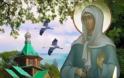 Αγία Ματρώνα η αόμματος-Ο ΣταυροΑναστάσιμος βίος της είναι η απάντηση σε κάθε επώδυνο ερωτηματικό που μας βασανίζει σε τούτον τον κόσμο…
