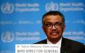 ΠΟΥ: Ο κόσμος να ενωθεί για να καταπολεμήσει την πανδημία