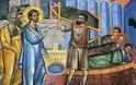 Ὁμιλία στὴν εὐαγγελικὴ περικοπὴ τῆς Κυριακῆς τοῦ Παραλύτου (Ἰω. 5, 1-15)