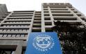 ΔΝΤ : Πιθανή υποβάθμιση των προβλέψεων για την παγκόσμια οικονομία