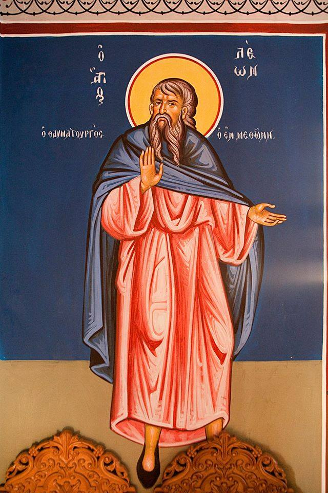 Tη ιβ' του αυτού μηνός, μνήμη του οσίου πατρός ημών Λέοντος του Καλαβρού, του εν Μεθώνη - Φωτογραφία 1