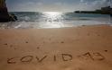 Κορωνοϊός: Πως θα επιδράσει η άνοδος της θερμοκρασίας – Θα μειωθεί η νόσος το καλοκαίρι;