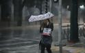 Εκτακτο δελτίο καιρού: Ισχυρές καταιγίδες και πτώση θερμοκρασίας από την Πέμπτη