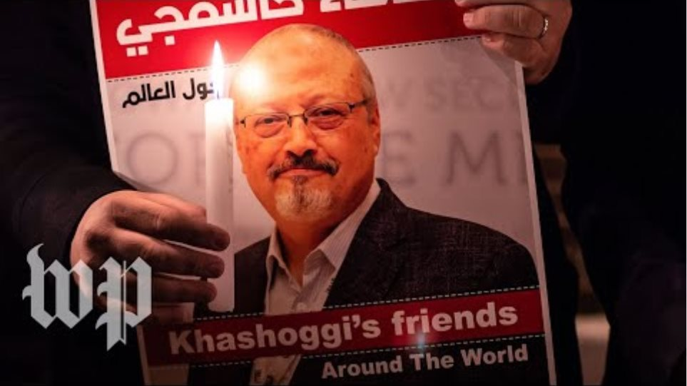 Τζαμάλ Κασόγκι: Η οικογένεια του «συγχωρεί» τους δολοφόνους του - Φωτογραφία 3